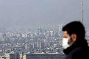 پایتخت تعطیل میشود؟/ هوای تهران با شاخص ۱۵۸ ناسالم شد