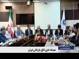 شکاف تکنولوژیک،کالای ایرانی را از رقابت جهانی بازداشت