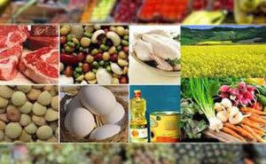 نرخ خرید تضمینی محصولات کشاورزی اعلام شد + جدول