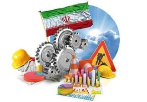 چرخ صنعت،نیازمند روغنکاری