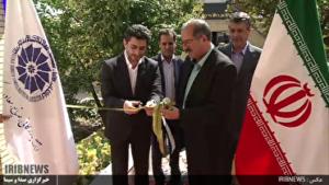 توسعه مفهوم رقابتپذیری در کرمان کلید خورد