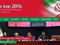گردهمایی فعالان اقتصادی بخش خصوصی ایران و انگلیس در لندن