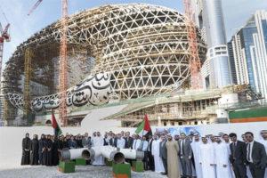 موزه «آینده» در دوبی میزبان برترین تکنولوژیهای آینده