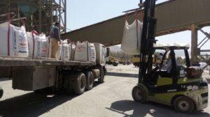 صادرات سیمان ۷ درصد افزایش یافت
