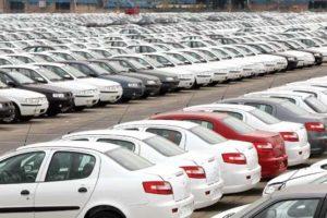 مزایای عرضه خودرو در بورس چیست؟