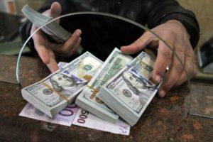 نرخ دلار کاهش یافت