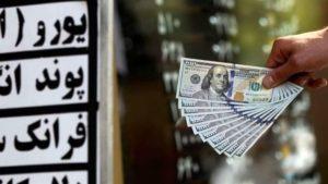 قیمت دلار و یورو امروز ۴ اردیبهشت