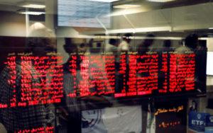 رشد ۶۰۰ درصدی ارزش بازار سرمایه/ طرحهای نیمهتمام به بورس میآید