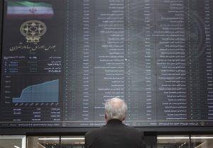 کدام سهام بورسی در صف سنگین خرید و فروش بودند؟ (۹۹/۰۴/۱۰)