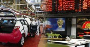 دو فاکتور مهم عرضه خودرو در بورس