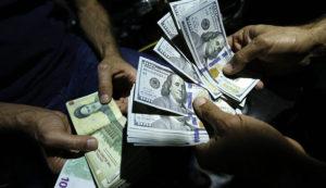 قیمت دلار و یورو در بازار تهران (۹۹/۰۵/۰۸)