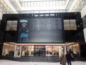 ۱۴ شرکت صندوق بازنشستگی در راه بورس