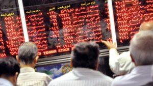 اسامی سهام بورس با بالاترین و پایینترین رشد قیمت امروز ۹۹/۰۹/۱۰