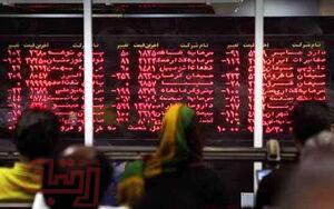 ردپای تردید در بازار سهام