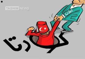 کاریکاتور/ آقای اردوغان به یاد آر