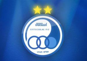 تصویب اساسنامه باشگاه استقلال برای ورود به بورس