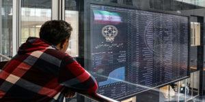 اعتماد مردم به بورس باز می گردد؟