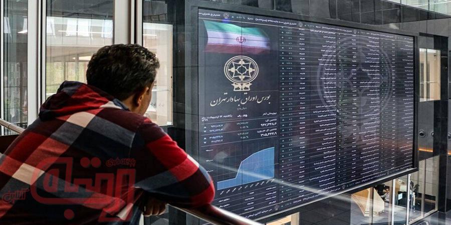 فوری / خبر خوش درباره جبران ضرر بورس بازان