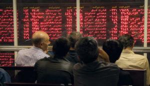 خبر مهم مدیریت عملیات بازار درباره توقف چند نماد معاملاتی در بورس