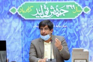 برنامه وزارت صمت برای حمایت از بورس