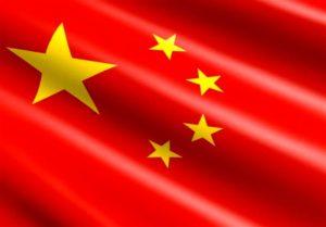 چین برای بار هشتم بزرگترین بازار جهان شد