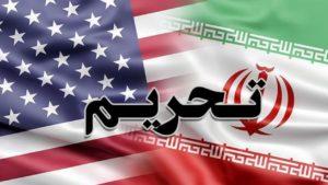 کشتیرانی ، فولاد مبارکه و مدیران عامل، ایران ترانسفو و چند شرکت دیگر تحریم شدند