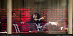 بزرگترین افت بورس پس از اجرای تصمیمات جدید بازار سهام/ شاخص ۱۰ هزار واحد ریخت