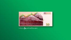 «وبازار»، ابزاری برای تعقیب شاخص بازار سرمایه