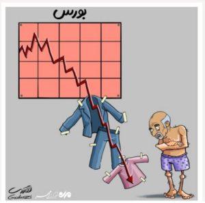 حال و روز سهام داران بورس تهران+عکس