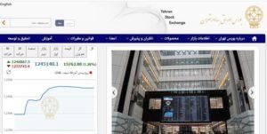 افزایش ۱۵ هزار و ۷۶۳ واحدی شاخص بورس تهران / ارزش معاملات ۲۰.۴ هزار میلیارد تومان شد