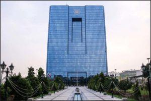 بانک مرکزی مستقل تر شد