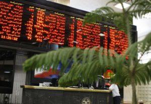 افزایش عرضه و نزول قیمتها در بورس +اینفو