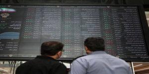 بورس جان گرفت؛ سهامداران خرد با بازار سهام آشتی کردند