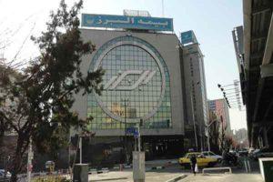 """دو بازارگردان """"البرز"""" را بیمه میکنند"""