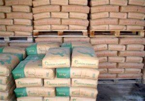 خروج سیمان از نظام قیمت گذاری/ کشف قیمت در بورس کالا