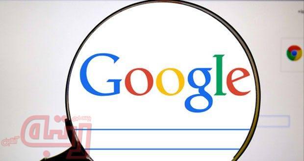 تبلیغات صرافی ارز دیجیتال در گوگل آزاد شد