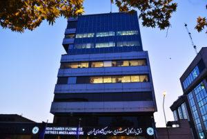 اتاق بازرگانی تهران، فعالترین اتاق بازرگانی ماه جولای در جهان