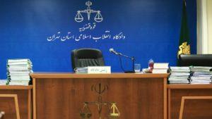 سیف رئیس سابق بانک مرکزی به تحمل ۱۰ سال حبس محکوم شد!