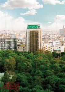 رشد ۵۶ درصدی منابع بانک قرض الحسنه مهر ایران طی ۹ ماه