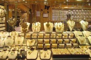 دودل برای خرید طلا…